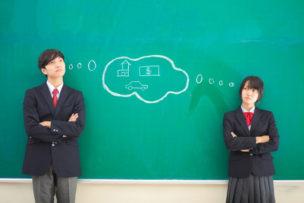 将来を考えた高校生の賢い進路選択 :マレーシア留学ネット