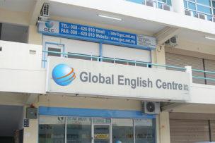 マレーシア英語留学の学校選びのポイント | マレーシア留学ネットブログ
