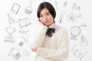 大学の進学先選びについて | マレーシア留学ネットブログ